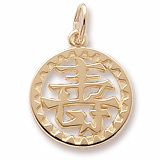 10K Gold Happiness Symbol Charm by Rembrandt Charms