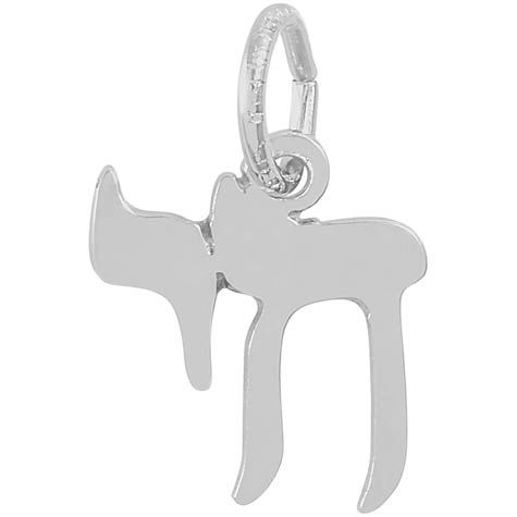 Sterling Silver Small Chai Charm by Rembrandt Charms