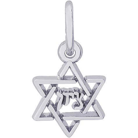 14K White Gold Mazel Tov Star of David Accent by Rembrandt Charms